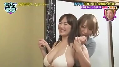 JAPANESE OPPAI TICKLED